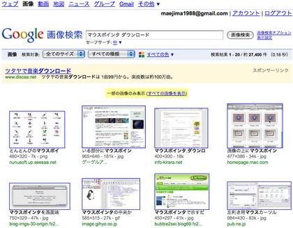 20090728_01.png