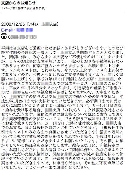 090101_1.jpg