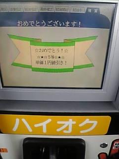 Image793.jpg