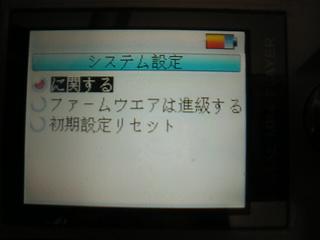 070126_12.jpg