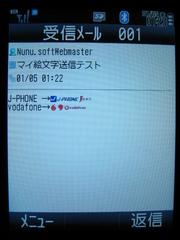 IMG_4341.JPG