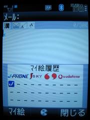 IMG_4342.JPG