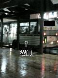image/nunu-2005-12-05T18:28:44-1.jpg