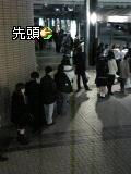 image/nunu-2005-12-15T17:26:53-1.jpg