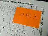 image/nunu-2006-02-10T00:22:44-1.jpg