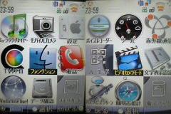 image/nunu-2006-02-11T00:18:30-1.jpg