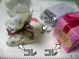 image/nunu-2006-02-14T23:49:12-1.jpg