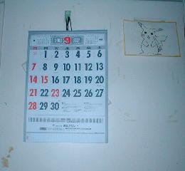 image/nunu-2006-05-10T00:17:38-1.jpg