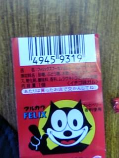 image/nunu-2006-06-01T17:30:00-1.jpg