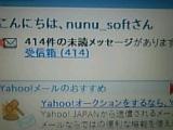 image/nunu-2006-06-15T02:14:49-1.jpg