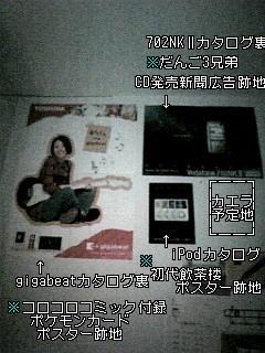 06-08-04_02-01.jpg