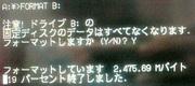 06-09-09_15-30~00.jpg