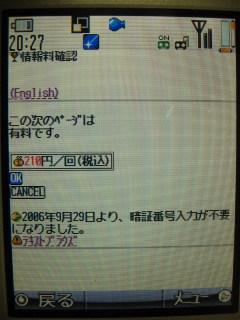IMG_4207.JPG