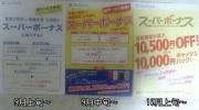 06-10-23_00-44.jpg