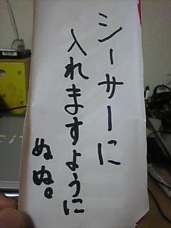 Image406.jpg