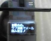 Image1075.jpg