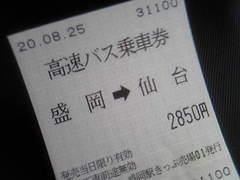 Image1412.jpg