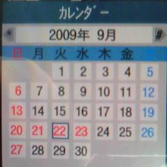 image/nunu-2009-02-24T08:43:49-1.jpg