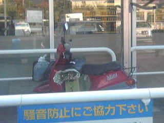 Image2076.jpg